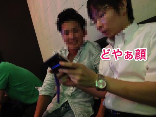 Hentaiによるドヤ顔スマホ講座